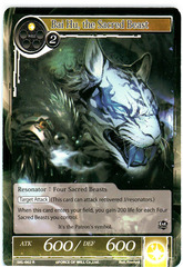 Bai Hu, the Sacred Beast - SKL-002 - R - 1st Edition (Foil) on Channel Fireball