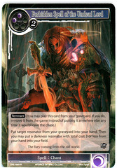 Forbidden Spell of the Undead Lord - SKL-069 - R - 1st Edition (Foil)