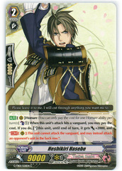 Heshikiri Hasebe - G-TB01/028EN - C on Channel Fireball