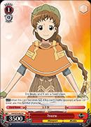 Isuzu - LH/SE20-E05 - R - Foil