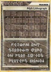 Alph Lithograph - THREE/90 - Secret Rare