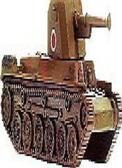 #040 Type 1 Ho-Ni