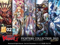 G Fighter's Collection Winter 2015 Booster Box