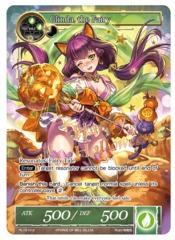 Glinda, the Fairy - RL1510-2 - PR