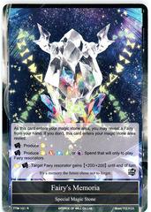 Fairy's Memoria - TTW-101 - R - 1st Edition (Foil)