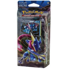 XY BREAKPoint - Wave Slasher