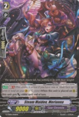 Steam Maiden, Merianna - G-TD06/006EN - TD