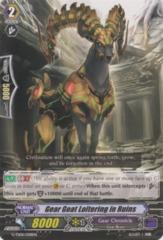 Gear Goat Loitering in Ruins - G-TD06/008EN - TD on Channel Fireball
