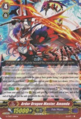 Ardor Dragon Master, Amanda - G-TD07/001EN - TD