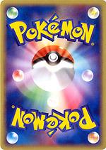 Team Aqua's Great Ball - 023/034 - Uncommon