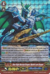 Blue Flight Marshal Dragon, Mythril-core Dragon - G-FC02/021EN - RRR