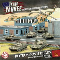 Potecknov's Bears Potecknov's Bears (TSUAB01)