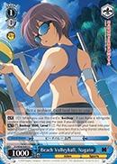 Beach Volleyball, Nagato - SY/W08-E085 - U