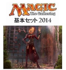 Magic 2014 Booster Box (Japanese)