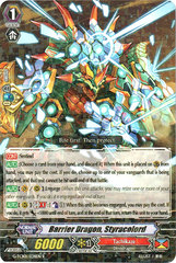 Barrier Dragon, Styracolord - G-TCB01/034EN - R on Channel Fireball