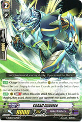 Cobalt Impulse - G-TCB01/067EN - C on Channel Fireball