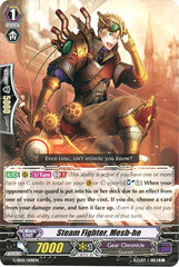 Steam Fighter, Mesh-he - G-SD01/008 on Channel Fireball