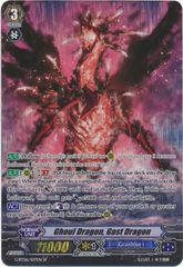 Ghoul Dragon, Gast Dragon - G-BT06/S07EN - SP
