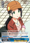 Aki Yamato - IMC/W41-E101 - C