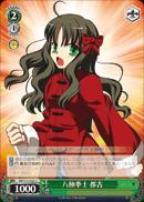 Miyako Eight Extremities Fists - MB/S10-036 - U