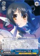Kaleidoscope Miyu - PI/SE18-18 - R