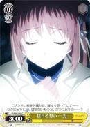 Kazumi Wavering Feelings - SS/WE15-04 - C