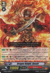 Dragon Knight, Basuit - G-BT07/062EN - C