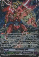 Chronofang Tiger - G-BT07/S08EN - SP on Channel Fireball