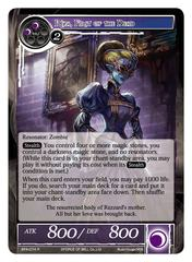 Riza, First of the Dead - BFA-074 - R - Foil