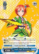 Angelic Angel Rin Hoshizora - LL/EN-W02-E130 - R