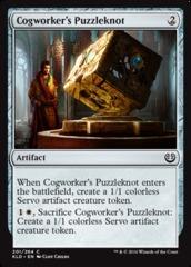 Cogworker's Puzzleknot - Foil