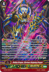 Golden Dragon, Glorious Reigning Dragon - G-BT08/S02EN - SP