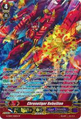 Chronotiger Rebellion - G-CB04/S01EN - SP