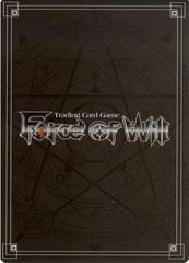 Grimm, King of Fairy Tales - SDL1-004 - SR - Foil