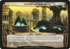 Selesnya Loft Gardens - Oversized on Channel Fireball