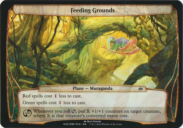 Feeding Grounds - Oversized