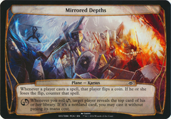Mirrored Depths - Oversized
