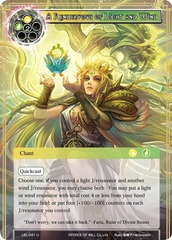 A Rendezvous of Light and Wind - LEL-041 - U - Foil