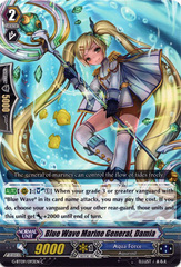 Blue Wave Marine General, Damia - G-BT09/093EN - C on Channel Fireball