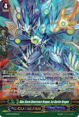 Blue Storm Deterrence Dragon, Ice Barrier Dragon - G-BT09/S12EN - SP