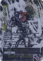 Blazer Gill Rabus - WPR010