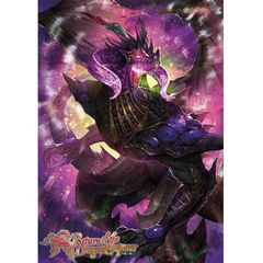 Lapis Cluster - Return Of The Dragon Emperor - Booster Box