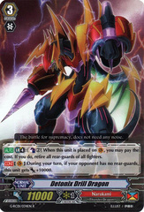 Detonix Drill Dragon - G-RC01/034EN - R on Channel Fireball