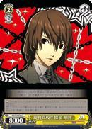 Current High Schooler Detective Akechi - P5/S45-020 - C