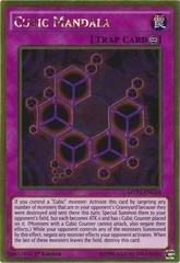 Cubic Mandala - MVP1-ENG44 - Gold Rare - 1st Edition