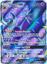 Lunala-GX - 141/149 - Full Art Ultra Rare