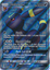 Umbreon-GX - 142/149 - Full Art Ultra Rare