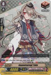 Imanotsurugi Toku - G-TB02/045EN - C