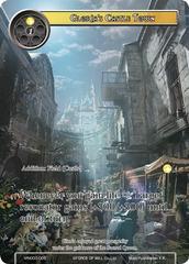 VIN003-005 - Gloria's Castle Town
