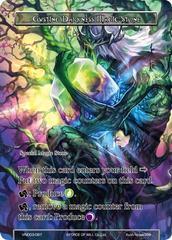 Gusting Darkness Magic Stone - VIN003-087 - R